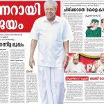 pinarayi_vijayan2
