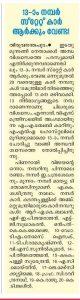 pinarayi_vijayan_govt_14