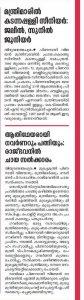 pinarayi_vijayan_govt_27