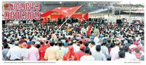 pinarayi_vijayan_govt_30